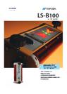 レーザーセンサー『LS-B100』【カタログ】 表紙画像