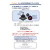 ボルト加工処理有無検査システムご提案.jpg