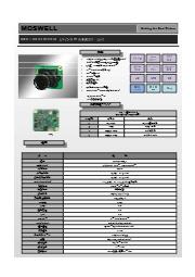 1/4インチ33万画素カラーカメラ『MS-M33NTLS』 表紙画像