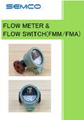 フラッパー式流量計 表紙画像