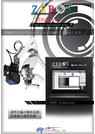画像検査装置 ZEROS VIS 表紙画像