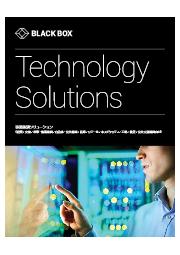 Technology Solutions(事業体別ソリューション) 表紙画像