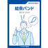 cable_tie_guidebook.jpg