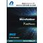 乳化分散装置 「マイクロフルイダイザー/ピュアナノ」 表紙画像
