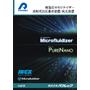 Microfluidizer_vol5_A4.jpg