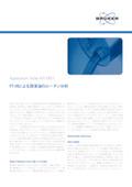 【技術資料】FT-IRによる潤滑油のルーチン分析 表紙画像