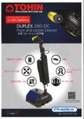 床面/カーペット洗浄機『DUPLEX 280iDC』