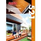 【521】彩木製品カタログ 表紙画像