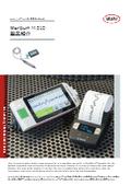 【製品紹介資料】最新ポータブル型粗さ測定機『MarSurf M310』 表紙画像