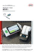 【新製品紹介】2020_ポータブル型粗さ測定機_『MarSurf M310』