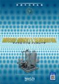 微細気泡発生装置 マイクロバブルジェネレータ(MBG) 表紙画像
