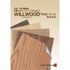 WILL WOOD vol.2.5.jpg