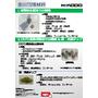 金属繊維材料・金属チップ.jpg