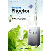 15_電解除菌水生成装置Phoclor.pdf.jpg