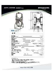 (STD)フラップ式 AODD エアー式サニタリダイアフラムポンプ(3.0S,62.5mm,PTFE/Santoprene) 表紙画像