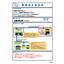 【課題解決事例】生産情報活用システム 表紙画像