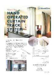 埋め込み専用手引カーテンレールシステム『SG 6243』 表紙画像