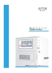 製品総合カタログ(レーザーマーカー、AOI、他) 表紙画像