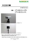 サーモグラフィカメラ 取扱説明書