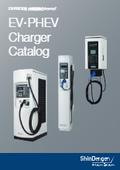 EV/PHEV用充電器総合カタログ