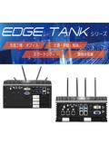 届いたその日から5Gが使えるオールインワン産業用コンピュータ「Edge Tank TM」シリーズご紹介です。