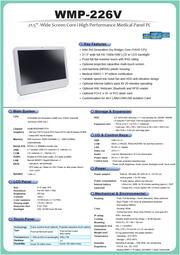 医療用の抗菌プラスチック筐体Core i5搭載21.5型フルHD液晶一体型高性能タッチパネルPC『WMP-226V』 表紙画像