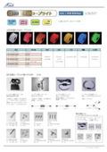 LEDイルミネーション防滴LEDロープライト!ロープ径13mm、3芯丸型で1m毎にカット可 表紙画像