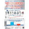 DMアンケートQR付き2021.5.jpg