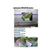 超音波洗浄機の<音圧計測・解析・評価>(出張対応) 表紙画像