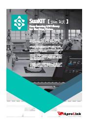 ディープラーニングソフトウェア『SuaKIT』 表紙画像