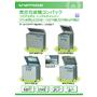 WVC-M350M300F400P400_jp2101.jpg