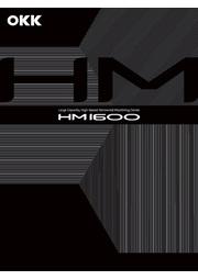 横形マシニングセンタ「HM1600」 表紙画像