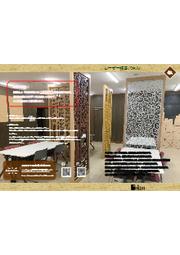 『レーザー抜きパネル』製品資料 表紙画像