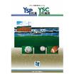 スポーツ施設排水システム『YSP側溝・YSC側溝蓋』 表紙画像