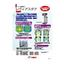 【FOOMA JAPAN 2021出展】高粘度の分散混合に!高速攪拌機(ミキサー) :レヴィアスタア(R) 表紙画像