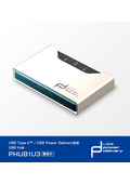 『USB Power Delivery対応シリーズ』