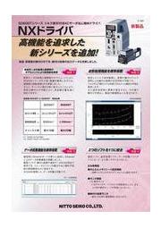NXドライバ SD600T 表紙画像