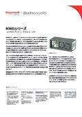 2Dバーコードスキャンエンジン N3601シリーズ 表紙画像