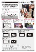LG デジタルサイネージ TA3Eシリーズ