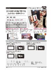 LG デジタルサイネージ TA3Eシリーズ 表紙画像