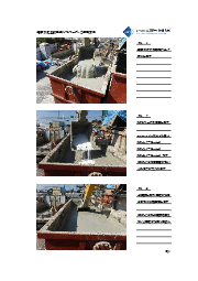 高含水泥土改良剤MTシリーズ ご使用方法 表紙画像