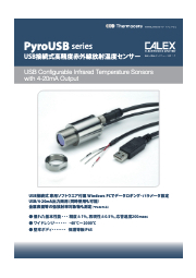 【PyroUSB】USB接続式 高精度赤外線温度センサー 表紙画像