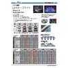 Tapelight_TFseries_20200110.jpg