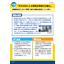 【導入事例】AIを活用した水質検査業務の自動化 表紙画像