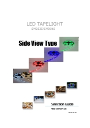 LEDテープライトサイドビューライトアップで大阪を緑の街に!RGBもあり。実績累計約5万リール 表紙画像