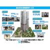 集合住宅の環境管理サービス.jpg