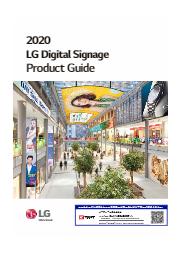 LGデジタルサイネージ 各シリーズ 表紙画像