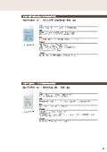 石材洗浄剤『有機系汚れの洗浄剤 /中性サビ抜き剤 』