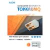 TOKERUMO-2lights-catalog2019.jpg
