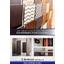 アルピ デザイナーズ&ウッドコレクション 表紙画像
